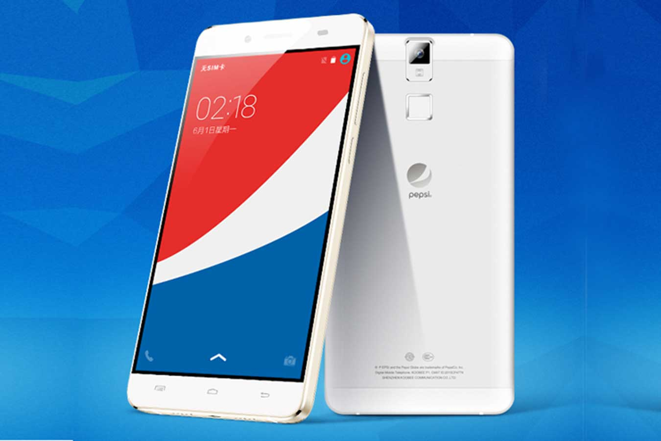 Pepsi Launched It's 5.5-inch Smartphone – Pepsi P1