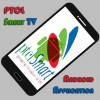 ptcl-smart-tv-android-application