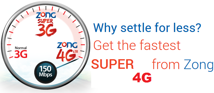 Zong 4G to offer upto 150 Mbps ultra high speed in Pakistan